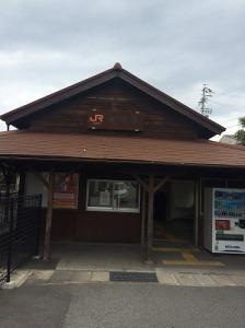 亀崎駅 駅舎
